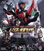 オーズ・電王・オールライダー レッツゴー仮面ライダー(Blu-ray Disc)(BLU-RAY DISC)(DVD)