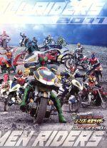オーズ・電王・オールライダー レッツゴー仮面ライダー コレクターズパック(通常)(DVD)