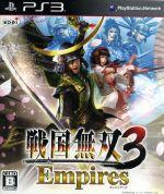 戦国無双3 Empires(ゲーム)