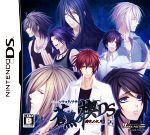 蒼黒の楔 緋色の欠片3 DS(ゲーム)