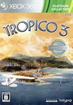 TROPICO3 プラチナコレクション(ゲーム)