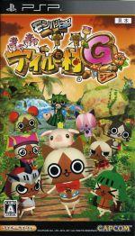 モンハン日記 ぽかぽかアイルー村G(ゲーム)