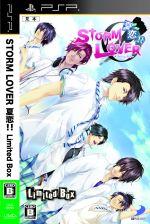 STORM LOVER 夏恋!! <Limited Box>(オリジナルBOX、冊子、ドラマCD付)(初回限定版)(ゲーム)