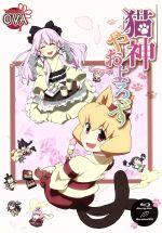 猫神やおよろずOVA(Blu-ray Disc)(BLU-RAY DISC)(DVD)