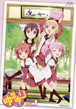 ゆるゆりvol.1(Blu-ray Disc)(BLU-RAY DISC)(DVD)