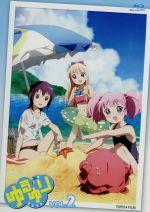 ゆるゆりvol.2(Blu-ray Disc)(BLU-RAY DISC)(DVD)