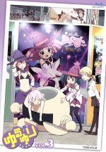 ゆるゆりvol.3(Blu-ray Disc)(BLU-RAY DISC)(DVD)