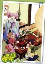 ゆるゆりvol.4(Blu-ray Disc)(BLU-RAY DISC)(DVD)