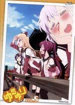 ゆるゆりvol.5(Blu-ray Disc)(BLU-RAY DISC)(DVD)