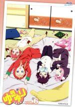 ゆるゆりvol.6(Blu-ray Disc)(BLU-RAY DISC)(DVD)