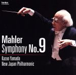 マーラー:交響曲第9番(通常)(CDA)