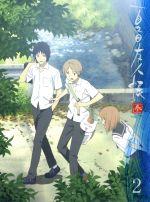 夏目友人帳 参 2(完全生産限定版)(クリアケース、CD1枚、妖百人一首10枚付)(通常)(DVD)