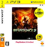 RESISTANCE 2 PlayStation3 the Best(ゲーム)