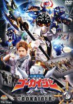 スーパー戦隊シリーズ 海賊戦隊ゴーカイジャー Vol.5(通常)(DVD)