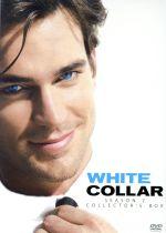 ホワイトカラー シーズン2 DVDコレクターズBOX(通常)(DVD)