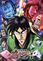 逆境無頼カイジ 破戒録篇 DVD-BOXⅠ(三方背BOX、ブックレット付)(通常)(DVD)