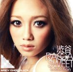 渋谷 RAGGA SWEET COLLECTION(通常)(CDA)