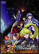メルティランサー The Animation-COMPLETE-(通常)(DVD)