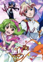 劇場版マクロスF~サヨナラノツバサ~(48Pブックレット付)(通常)(DVD)