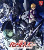 機動戦士ガンダムUC 4(Blu-ray Disc)(BLU-RAY DISC)(DVD)
