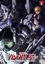 機動戦士ガンダムUC 4(通常)(DVD)