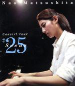 Concert Tour Scene#25(Blu-ray Disc)(BLU-RAY DISC)(DVD)