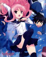 ゼロの使い魔~双月の騎士~Blu-ray BOX(Blu-ray Disc)(BLU-RAY DISC)(DVD)