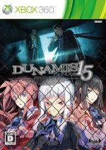 DUNAMIS15(ゲーム)