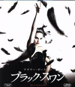 ブラック・スワン ブルーレイ&DVD(ブルーレイケース)(初回生産限定)(Blu-ray Disc)(スリーブケース付)(BLU-RAY DISC)(DVD)