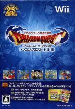 ドラゴンクエスト25周年記念 ファミコン&スーパーファミコン ドラゴンクエストⅠ・Ⅱ・Ⅲ(復刻版攻略本「ファミコン神拳」付)(ゲーム)