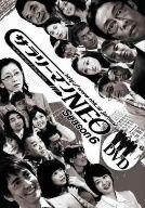 NHK DVD サラリーマンNEO SEASON-6 DVD-I(通常)(DVD)