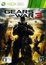 GEARS OF WAR 3(ゲーム)