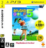 みんなのGOLF5 PlayStation3 the Best(価格改定版)(ゲーム)
