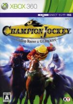 Champion Jockey : Gallop Racer & GI Jockey(ゲーム)