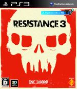 RESISTANCE 3(ゲーム)