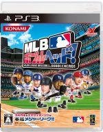 MLBボブルヘッド!(ゲーム)