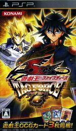 遊戯王5D's タッグフォース6(遊戯王OCGカード3枚付)(ゲーム)
