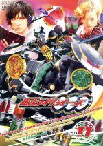 仮面ライダーOOO Volume11(通常)(DVD)