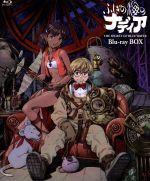 ふしぎの海のナディア Blu-ray BOX(Blu-ray Disc)(三方背BOX、ブックレット、イラスト集付)(BLU-RAY DISC)(DVD)