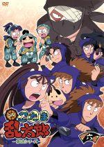 TVアニメ 忍たま乱太郎 DVD 第18シリーズ 六の段(通常)(DVD)