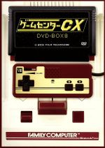 ゲームセンターCX DVD-BOX8(BOX付)(通常)(DVD)