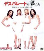 デスパレートな妻たち シーズン1 コンパクト BOX(通常)(DVD)