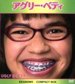 アグリー・ベティ シーズン1 コンパクト BOX(通常)(DVD)