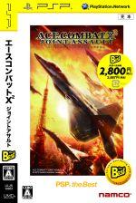 エースコンバットX2 ジョイントアサルト PSP the Best(ゲーム)