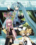 初音ミク ライブパーティー2011(ミクパ♪)限定版(Blu-ray Disc)((チャーム、BOX付))(BLU-RAY DISC)(DVD)