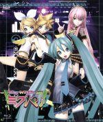 初音ミク ライブパーティー2011(ミクパ♪)(Blu-ray Disc)(BLU-RAY DISC)(DVD)