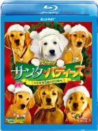 サンタ・バディーズ 小さな5匹の大冒険(Blu-ray Disc)(BLU-RAY DISC)(DVD)