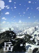 岳-ガク-豪華版(通常)(DVD)