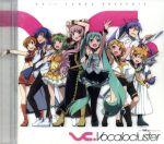 EXIT TUNES PRESENTS Vocalocluster feat.初音ミク ジャケットイラスト:かんざきひろ(通常)(CDA)