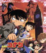 劇場版 名探偵コナン ベイカー街の亡霊(Blu-ray Disc)(BLU-RAY DISC)(DVD)